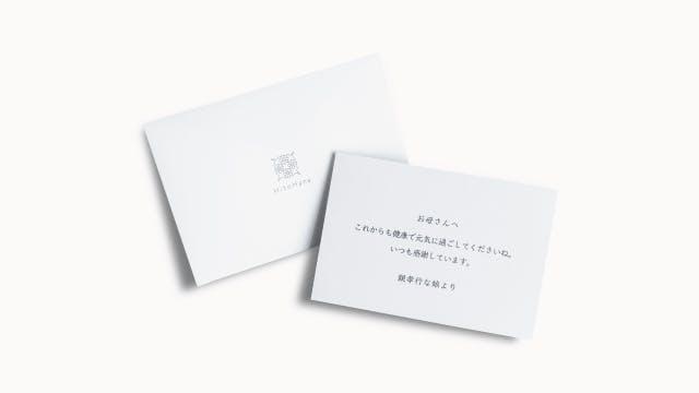 札・メッセージカード無料